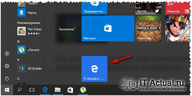 Microsoft-Edge-review-and-configure-7.png
