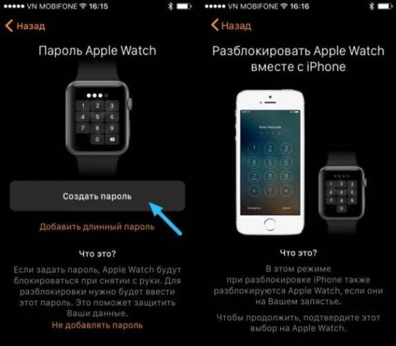 etapi-nastroiki-apple-watch-_-vibor-parametrov-bezopasnosti-e1557795478286.jpg