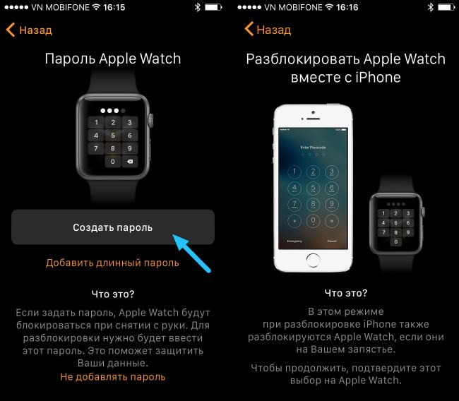 08-apple-watch-setup-macosworld-ru.png