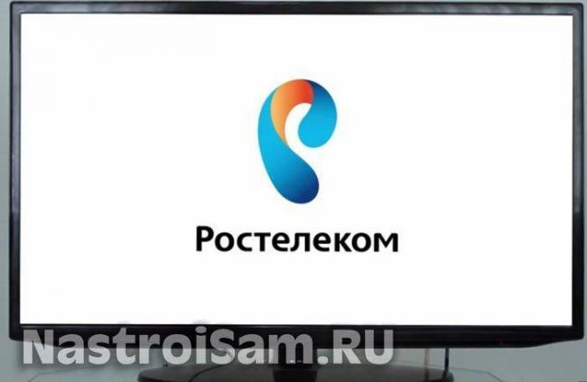 rostelecom-trademark.jpg