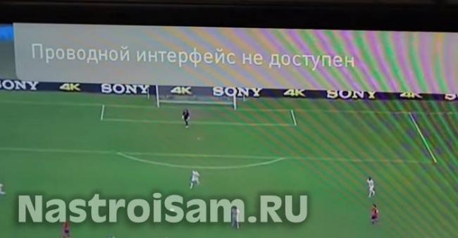 provodnoi-interface.jpg