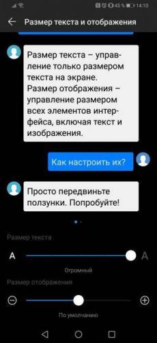 Screenshot_20190730_141014_com.android.settings_1564485565-310x672.jpg