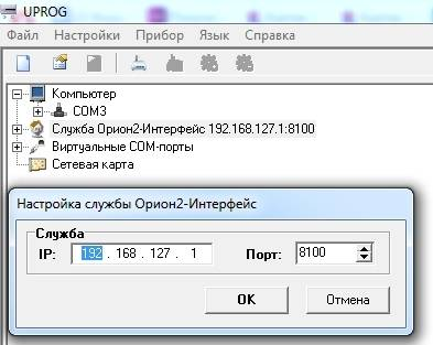 orion2-port.jpg