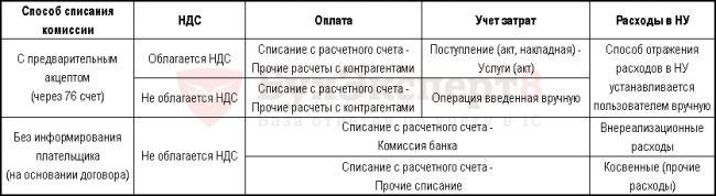 image005-6.png