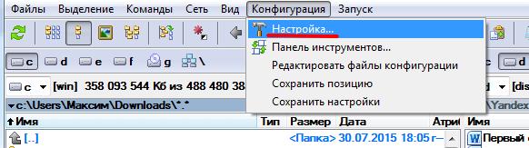 setting_tc.png