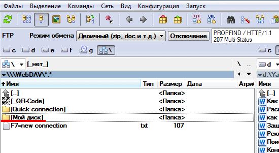 folder_disk.png