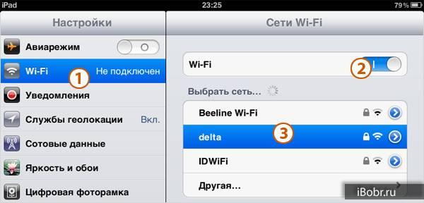 iPad-Wi-Fi.jpg