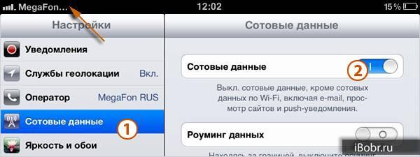 iPad-3G.jpg