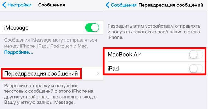 3-no-sms-iphone.jpg