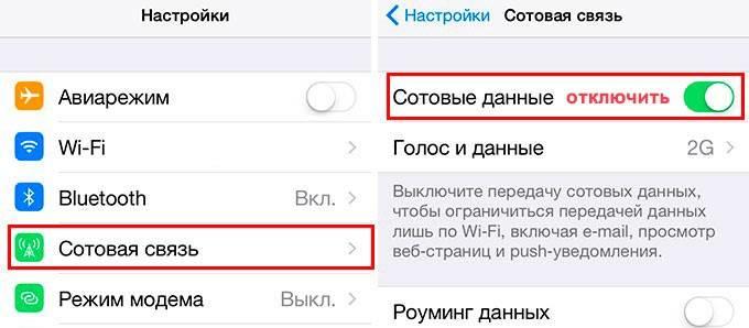 5-no-sms-iphone.jpg