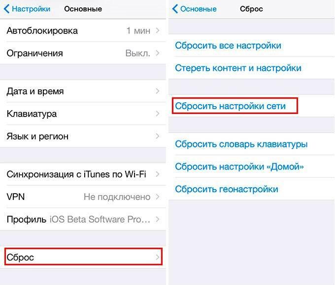 4-no-sms-iphone.jpg