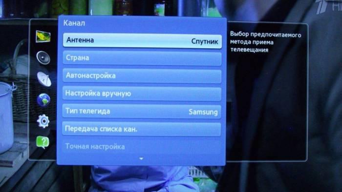 Kak-nastroit-televizor-Samsung-dlya-priema-sputnikovogo-TV.jpg