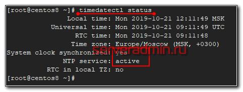 centos-timezone-clock-03.png