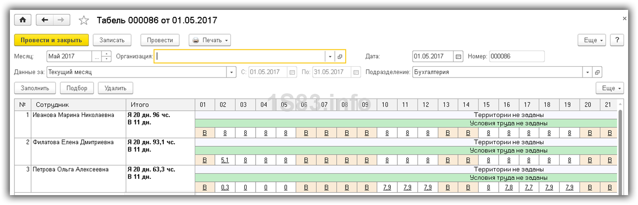 tabel-v-1S-zup.png