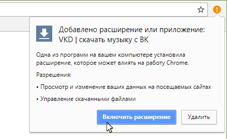 vkd_download_0.png.pagespeed.ce_.m2gohMwVXo.png