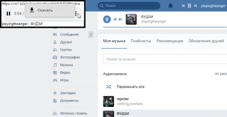 skript-zagruzki-audio-iz-vk-450x232.png