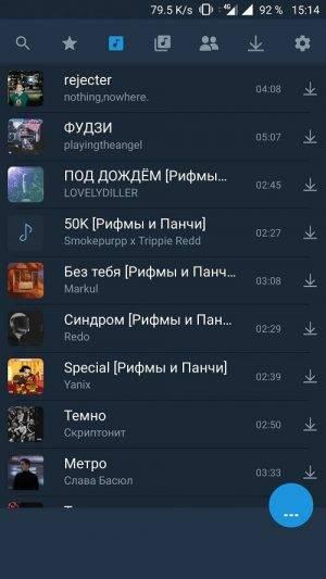 muzykalnyj-pleer-dlja-vk-4-300x533.jpg