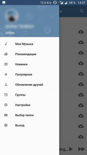 muzyka-dlja-vkontakte-3-300x533.jpg