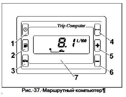 marshrutnyiy-kompyuter-ris37.jpg