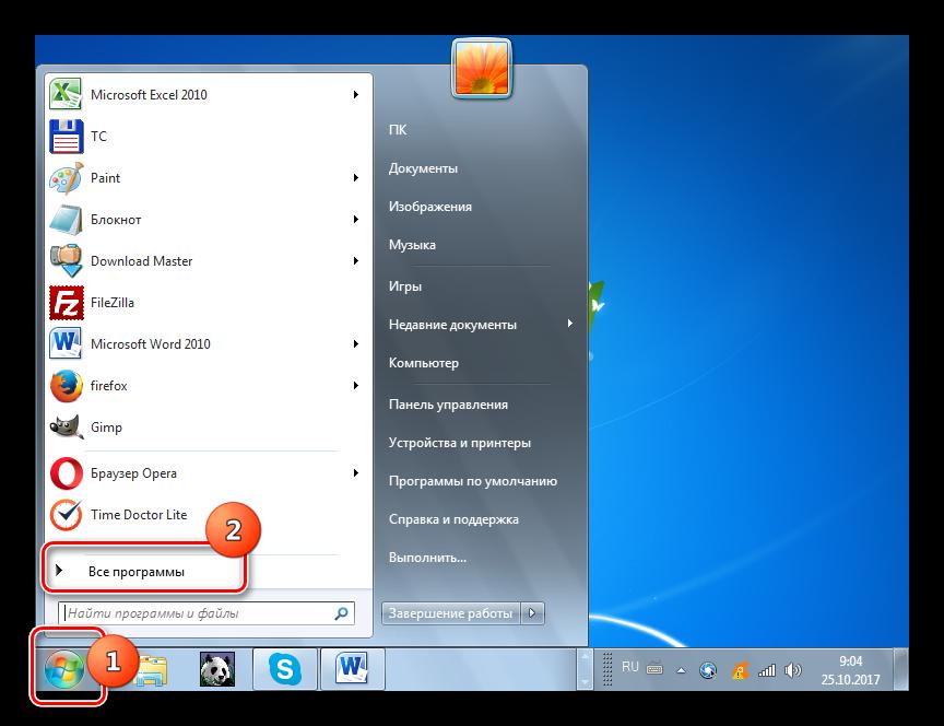 Vhod-vo-Vse-programmyi-s-pomoshhyu-knopki-Pusk-v-Windows-7.png
