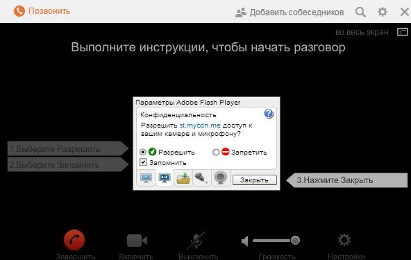 Nastrojka-videosvyazi.jpg.pagespeed.ce.fEEf99xnjS.jpg