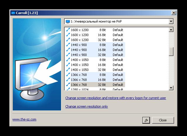 Interfeys-programmnogo-produkta-Carroll-1.png