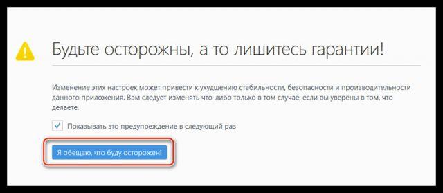nastroyka-ffx-1-640x279.jpg