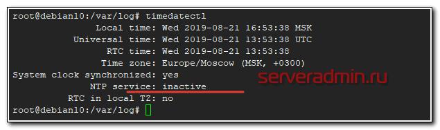 debian-time-configure-07.png