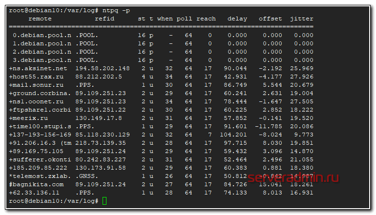 debian-time-configure-09.png