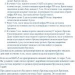 Logicar-5iS-150x150.jpg