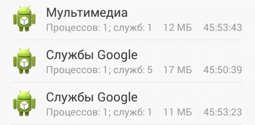 System-app-android-e1455168033424.png