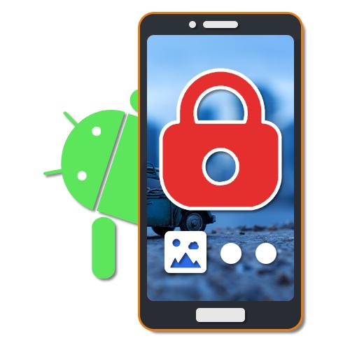Kak-ustanovit-oboi-na-ekran-blokirovki-v-Android.png