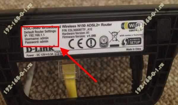 19216811-router-ip.jpg