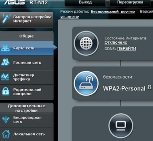 web_interfeys_asus.png