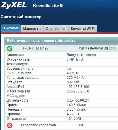 web_interfeys_zyxel.png