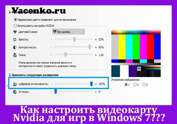 vacenko-shab-new-381.jpg