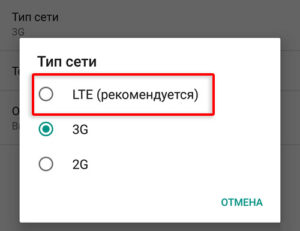 LTE-300x231.jpg